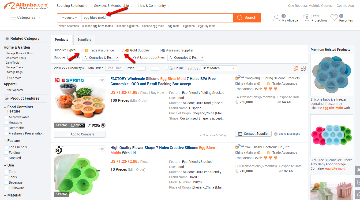 Alibaba-amzfoster_day4-sourcing